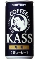 コーヒー(無脳)