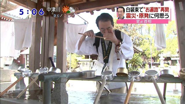 四国八十八箇所霊場の手水舎の柄杓を汚したうえに飲み口を手で覆う「朝鮮飲みスタイル」を披露して回った原発テロリスト