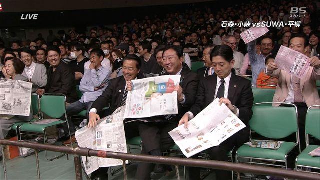 長島昭久元防衛副大臣らとリングサイドで防空警戒態勢をとる元総理大臣