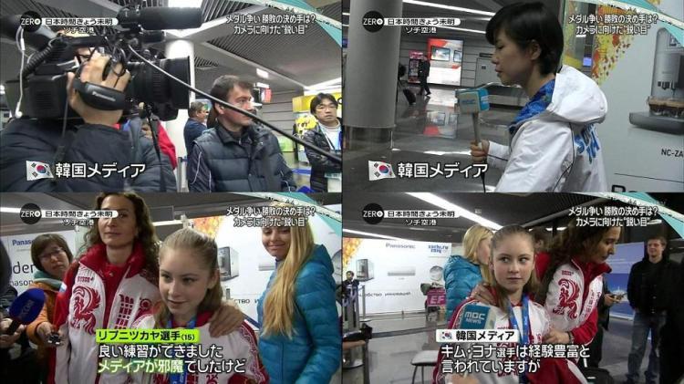 韓国メディアはやはり下馬評の高かったリプニツカヤにも取材攻勢をかけて潰しにかかったが、チェ・ゲバラを尊敬するというこのロシアの小娘に一蹴された