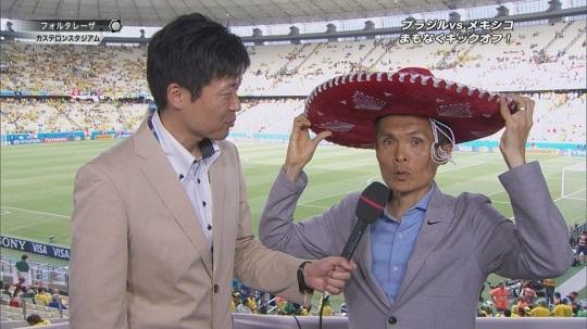 NHKでブラジル対メキシコの解説を担当した名良橋晃がファンタジスタすぎた(2/2)
