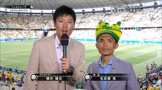 NHKでブラジル対メキシコの解説を担当した名良橋晃がファンタジスタすぎた(1/2)
